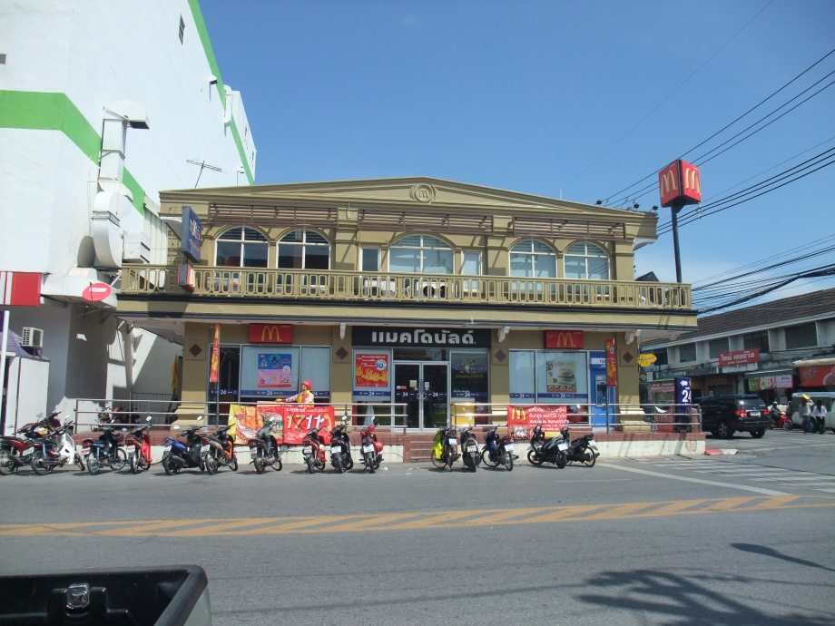 A fancy McDonalds in Phuket Town